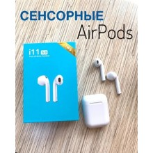 Наушники i11 TWS Беспроводные Сенсорные Bluetooth Apple AirPods