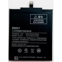 Аккумулятор BM47 Xiaomi Redmi 3, 3S, 3 Pro, 4X 4000 mAh