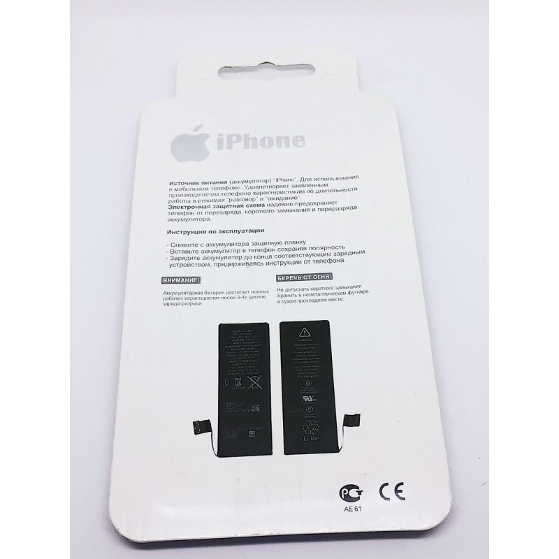 Аккумулятор MBZ Apple iPhone 4S 1430mAh