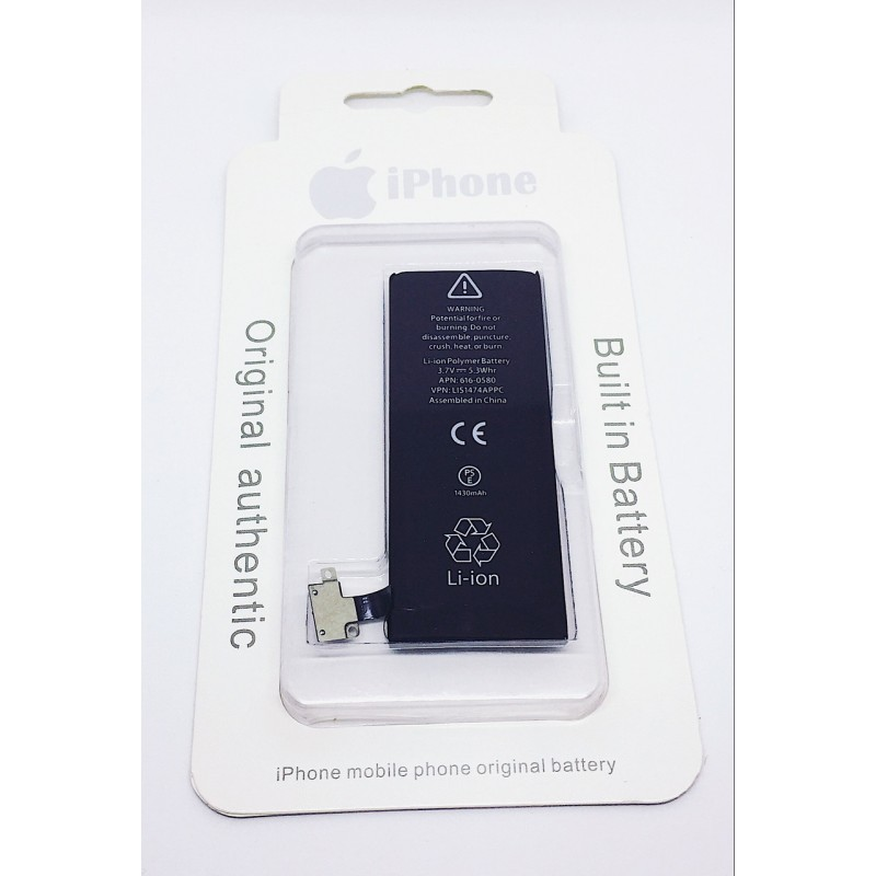 Аккумулятор MBZ Apple iPhone 4S 1430mAh