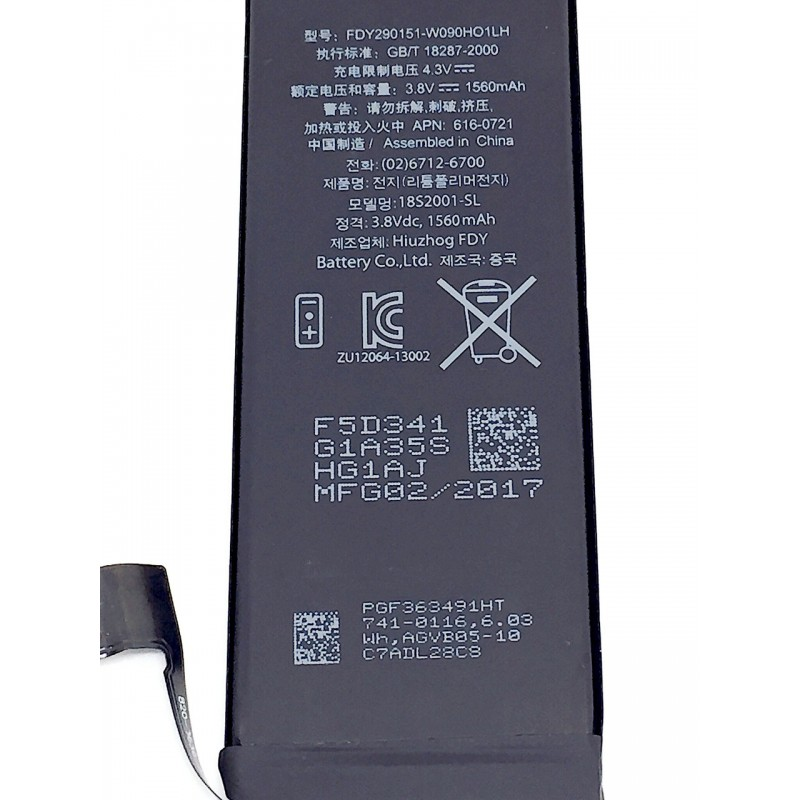 Аккумулятор Apple iPhone 5S 1560mAh