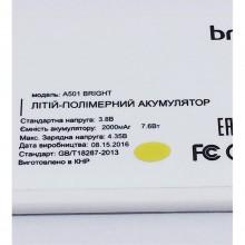 Аккумулятор Bravis Bright a501 2000mAh