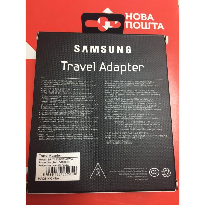 Зарядка Samsung, Самсунг + кабель micro USB FAST CHARGING 2 Ампера, Samsung S6